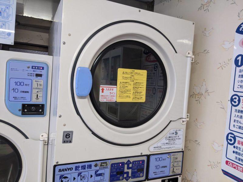 【ミニマリストの洗濯】コインランドリー生活。洗剤はいらない